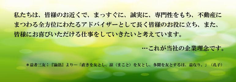 kigyo_Linen